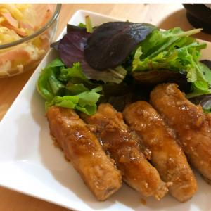 Meat-Wrapped Cheese Potato-Japanese Recipe-