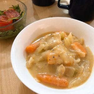 What's Japanese Style Stew?-white creamy stew recipe-