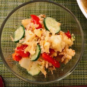 Japanese Potato Salad – Easy Recipe