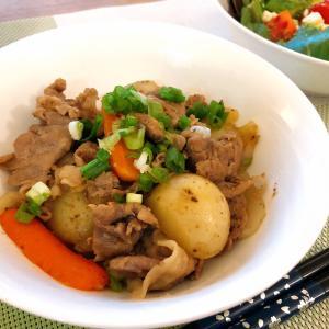 Nikujaga – Japanese meat & potato stew