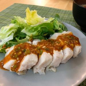 Steamed Chicken with Japanese Miso Sauce