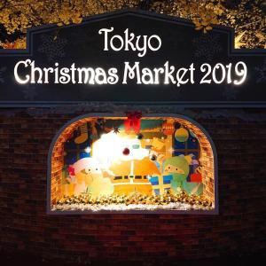 東京クリスマスマーケットでお買い物♪