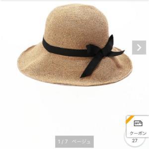 麦わら帽子が欲しい〜編