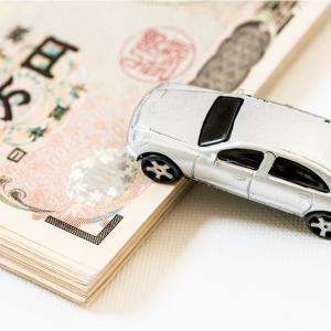 自動車税 車を使わなくなったら、還付される??