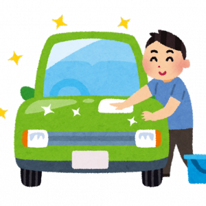 洗車の時に役立つ!! グッズ紹介