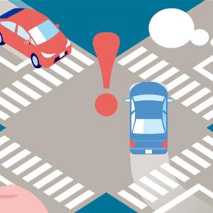 「だろう運転」は危険!「かもしれない運転」で事故を防ごう