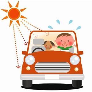 炎天下の時、車内の室内温度はどうなっている?