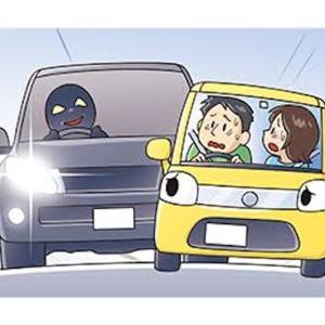 あおり運転の厳罰化から約1年。あおり運転への対処法などについて