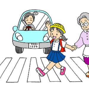 信号機のない横断歩道でのルール