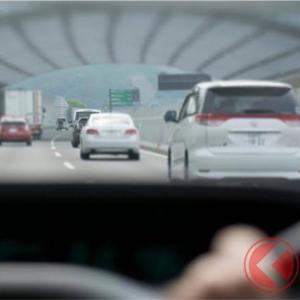 高速道路上でブレーキランプ点灯の頻度が高い車の特徴とは?
