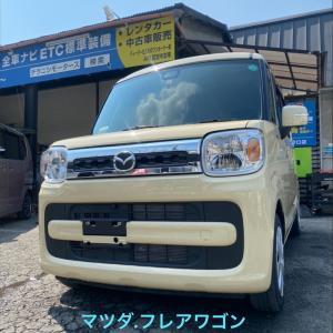 中古車リース「サブスク」でマツダ.フレアワゴンに月々1万円〜乗れる!