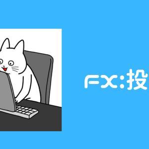 【FX】FX初心者が勝つためにはどうすればいいか?