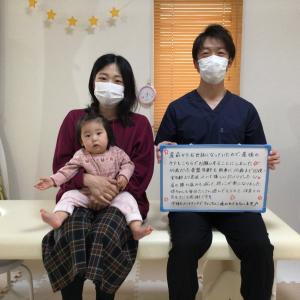 妊娠中から産後のケアお任せください✨子連れで通える整体院、保育士さんのいる滋賀近江八幡あんど整体院
