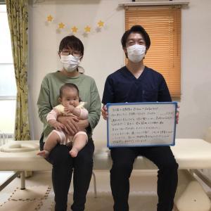3人目の出産後は子育てで体のあちこちに不調が💦子連れで通える滋賀近江八幡あんど整体院