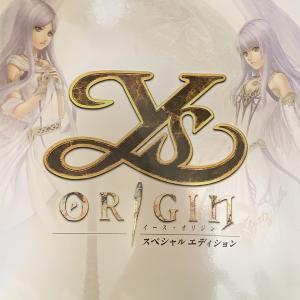 今日買ったゲーム『イースオリジン スペシャルエディション』