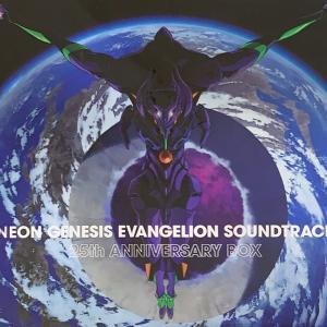 今日買った物『新世紀エヴァンゲリオン サウンドトラック 』
