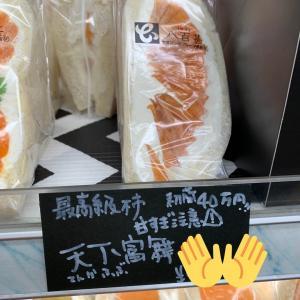 八百甚に1個40万円の柿を使ったフルーツサンドが売ってました