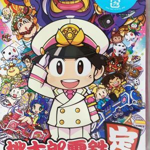 今日買ったゲームの紹介【桃太郎電鉄 昭和平成令和も定番!】