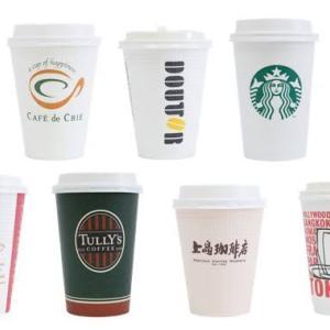 カフェチェーンの特典を総まとめ!お得なコーヒー店はここ!