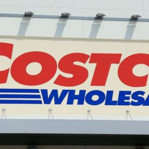 「コストコ」に年会費を支払わずに入る方法を教えます!