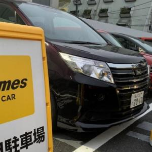 タイムズカーシェアリングはメリットしかない!新車購入時との費用を徹底比較!