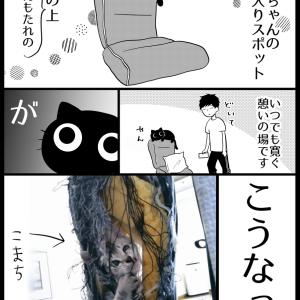 座椅子の話