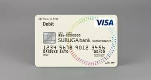 Pontaポイントを貯める為に、スルガ銀行「リクルート支店」口座を利用中♡【徹底的にPontaポイント第7弾】