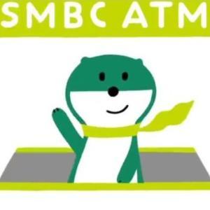 「三井住友銀行」と「LINE友だち」になろう!抽選で500LINEポイントが1万名様に当たります