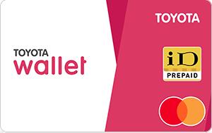 【TOYOTA Wallet】新規登録で1000円獲得。登録方法のやり方は!?