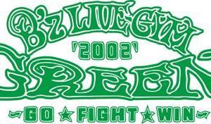 【B'z / Tak機材紹介】2002年 アルバム / ライブ『GREEN / GO★FIGHT★WIN』