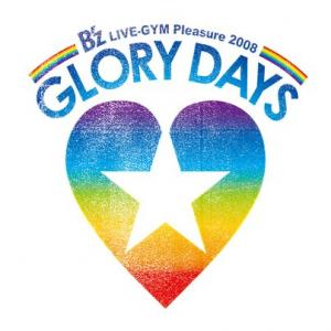 【B'z / Tak機材紹介】2008年 ライブ『GLORY DAYS』
