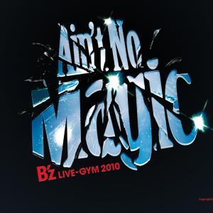 【B'z / Tak機材紹介】2009年 アルバム / ライブ『MAGIC / Ain't No Magic』