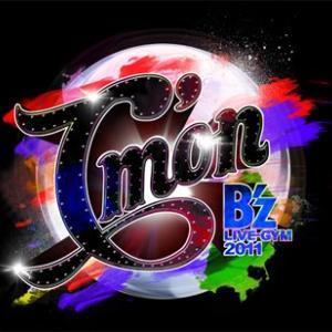 【B'z / Tak機材紹介】2011年 アルバム / ライブ『C'mon』