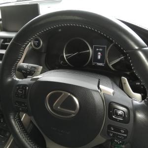 自動車内装修理#260 レクサス/NX 300h 革ハンドル/ステアリングの擦れ・フロアカーペット破れ補修