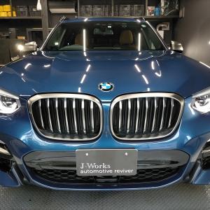 自動車ボディコーティング#105 BMW/X3 M40d ボディ研磨+樹脂硬化型コーティング【Ω/OMEGA】フルメニュー+本革レザー保湿トリートメント