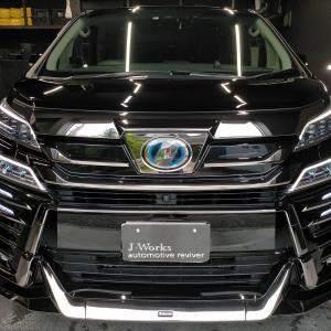 自動車ボディコーティング#106 トヨタ/ヴェルファイア 30系 ボディ研磨+樹脂硬化型コーティング【Ω/OMEGA】+ 本革レザークリーニング・保湿トリートメント