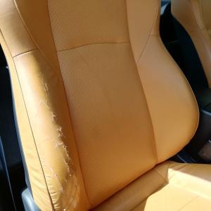 自動車内装修理#270 日産/フェアレディZ Z33 革シート破れ・裂けの補修