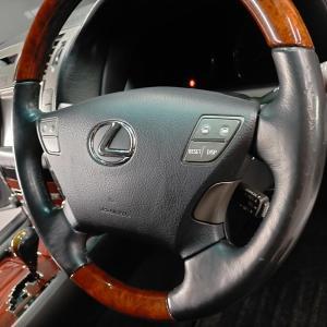 自動車内装修理#272 レクサス/LS460 革ウッドコンビハンドル/ステアリング劣化・擦れ補修