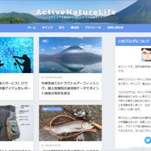 ブログ開設から1周年、サイトをリニューアルしました