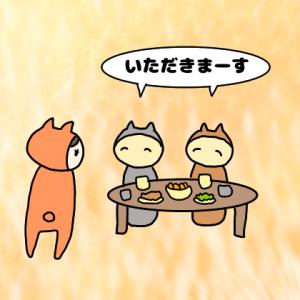 空腹と言う名の最高のスパイス☆