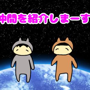 増えるよ〜〜〜!