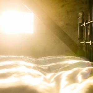 【眠りの牢獄】怒濤のどんでん返し【浦賀和宏】