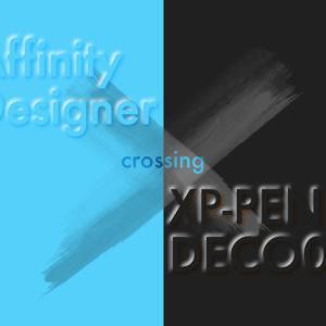 Affinity Designer に XP-PEN DECO 01 V2 ペンタブレット