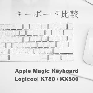 Apple純正キーボードとロジクールKX800とK780