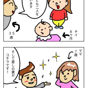 はじめまして!