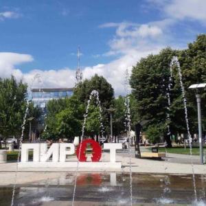 セルビア·ピロトの中心街