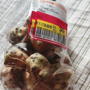 菊芋の唐揚げ、うまく出来ました^_^