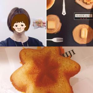 ちょっとお洒落⁉️広島銘菓のご紹介♡