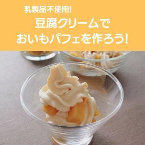 9月19日、食べトレオンラインフェスに出店します!