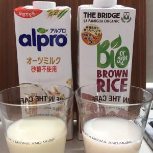 オーツミルクとブラウンライスミルクを比べてみた!